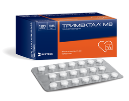 Тримектал МВ, 35 мг, таблетки с модифицированным высвобождением, покрытые пленочной оболочкой, 120 шт.