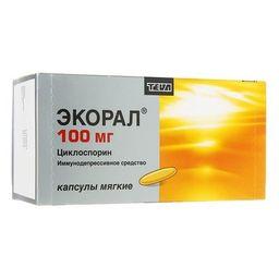 Экорал, 100 мг, капсулы мягкие, 50 шт.