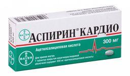 Аспирин Кардио, 300 мг, таблетки, покрытые кишечнорастворимой оболочкой, 20 шт.