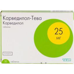 Карведилол-Тева, 25 мг, таблетки, 30шт.