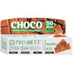 PresiDent Kids зубная паста шоколад с 6 лет