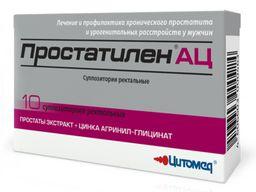 Простатилен АЦ, суппозитории ректальные, 10 шт.