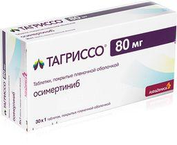 Тагриссо, 80 мг, таблетки, покрытые пленочной оболочкой, 30 шт.
