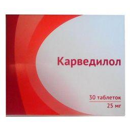 Карведилол, 25 мг, таблетки, 30шт.