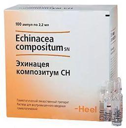 Эхинацея композитум СН, раствор для внутримышечного введения гомеопатический, 2.2 мл, 100шт.