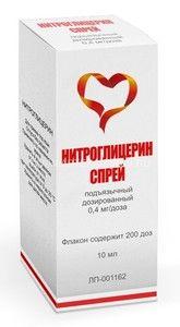 Нитроглицерин, 0.4 мг/доза, 200 доз, спрей подъязычный дозированный, 1 шт.
