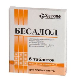 Бесалол, таблетки, 6 шт.