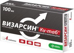 Визарсин Ку-таб, 100 мг, таблетки, диспергируемые в полости рта, 4 шт.