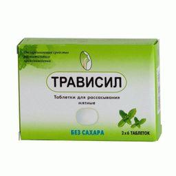 Трависил, таблетки для рассасывания без сахара, мятные, 12 шт.