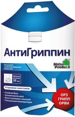 Антигриппин, 500 мг+10 мг+200 мг, таблетки шипучие, 10 шт.
