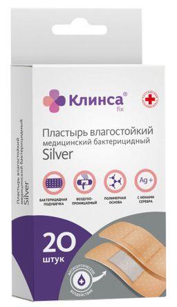 Клинса пластырь бактерицидный влагостойкий Silver, 1,9 х 7,2 см, набор, телесного цвета, 20 шт.