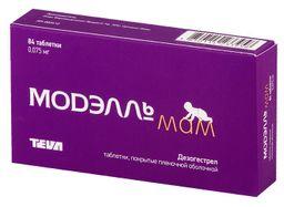 Модэлль Мам, 0.075 мг, таблетки, покрытые пленочной оболочкой, 84шт.