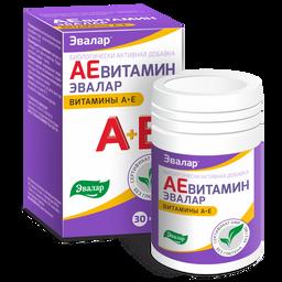 АЕвитамин