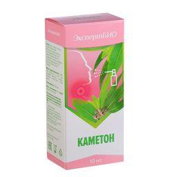 Экспертбио каметон, аэрозоль для местного применения, 50 мл, 1 шт.