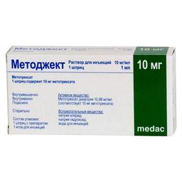 Методжект, 10 мг/мл, раствор для инъекций, 1 мл, 1шт.