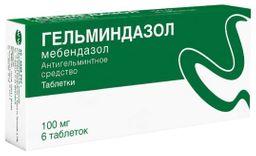 Гельминдазол, 100 мг, таблетки, 6 шт.