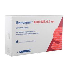 Бинокрит, 84 мкг/мл (4000 МЕ/0.4 мл), раствор для внутривенного и подкожного введения, 0.4 мл, 6 шт.