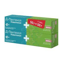 Д-Пантенол Новатенол, 5%, мазь для наружного применения, 50 г, 2шт.