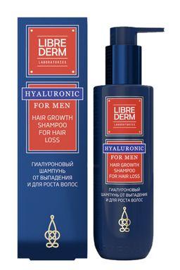 Librederm For men гиалуроновый шампунь от выпадения волос