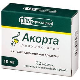 Акорта, 10 мг, таблетки, покрытые пленочной оболочкой, 30 шт.
