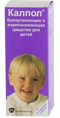 Калпол, 120 мг/5 мл, суспензия для приема внутрь для детей, 100 мл, 1 шт.