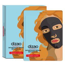 Dizao Ботомаска для лица Загадочная черная