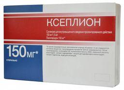 Ксеплион, 150 мг/1.5 мл, суспензия для внутримышечного введения пролонгированного действия, 1.5 мл, 1 шт.