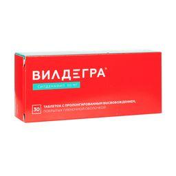 Вилдегра, 50 мг, таблетки пролонгированного действия, покрытые пленочной оболочкой, 30 шт.