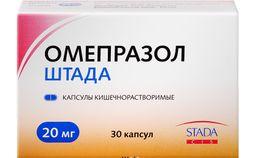 Омепразол Штада, 20 мг, капсулы кишечнорастворимые, 30 шт.