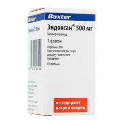 Эндоксан, 500 мг, порошок для приготовления раствора для внутривенного введения, 1 шт.
