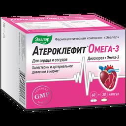 Атероклефит омега-3 комплекс