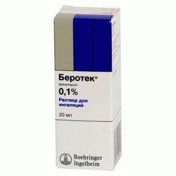 Беротек, 1 мг/мл, раствор для ингаляций, 20 мл, 1 шт.