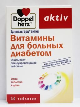 Доппельгерц актив Витамины для больных диабетом, 1.15 г, таблетки, 30шт.
