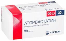 Аторвастатин, 20 мг, таблетки, покрытые пленочной оболочкой, 90 шт.