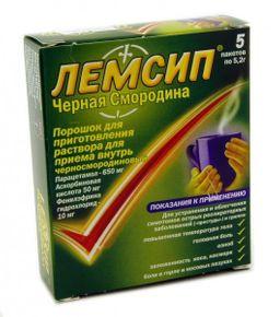 Лемсип Черная Смородина, порошок для приготовления раствора для приема внутрь, черносмородиновые, 5.2 г, 5шт.