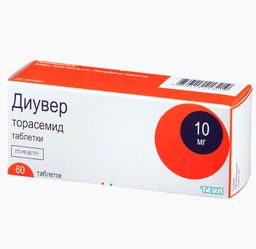 Диувер, 10 мг, таблетки, 60шт.