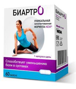 Биартро, 500 мг, капсулы, 60 шт.