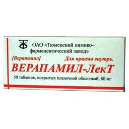 Верапамил-ЛекТ, 80 мг, таблетки, покрытые пленочной оболочкой, 50шт.