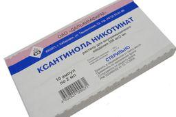 Ксантинола никотинат, 150 мг/мл, раствор для внутримышечного введения, 2 мл, 10 шт.