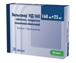 Вальсакор НД160, 160 мг+25 мг, таблетки, покрытые пленочной оболочкой, 30шт.