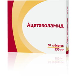 Ацетазоламид, таблетки, 30шт.