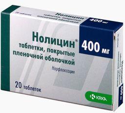 Нолицин,