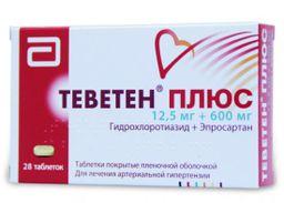 Теветен Плюс, 12.5 мг+600 мг, таблетки, покрытые пленочной оболочкой, 28 шт.