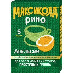 Максиколд Рино (апельсин)