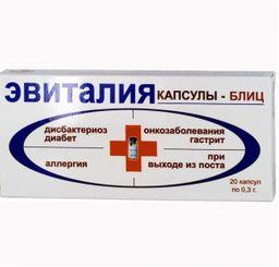 Эвиталия Блиц, 0.3 г, капсулы, 20 шт.