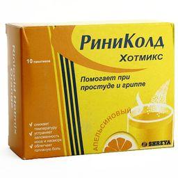 Риниколд ХотМикс, порошок для приготовления раствора для приема внутрь, с апельсиновым вкусом, 5 г, 10 шт.