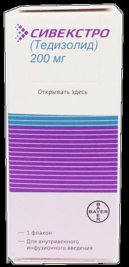 Сивекстро, 200 мг, лиофилизат для приготовления концентрата для приготовления раствора для инфузий, 10 мл, 1шт.