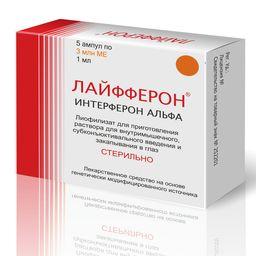 Лайфферон, 3 млнМЕ, лиофилизат для приготовления раствора для внутримышечного, субконъюнктивального введения и для закапывания в глаз, 5шт.