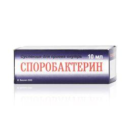 Споробактерин, суспензия для приема внутрь, 10 мл, 1 шт.