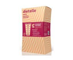 Диетелль Сатис, порошок для приема внутрь, со вкусом ванили, 23 г, 5 шт.
